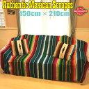 エルパソ サドルブランケット メキシカン サラペ ブランケット(ティールグリーンA) 150cm×210cm 手織り メキシコ製 ネイティブ柄 ラグ キャンプ
