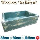ハンドメイド オリジナル 天然木 無垢材 ウッドボックス 木箱 アンティーク調 オールド サンタフェMサイズ W38cm×D26cm×H10cm (コーナーカップボードブルー)