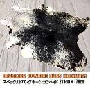 【送料無料】特大!!毛皮(牛皮)最高級カウラグスペックルド(斑点)ロングホーンカウハイドフロアーラグマット白黒213cm×178cm【RCP】