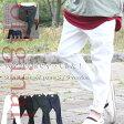 楽天総合1位!! 『もっと涼しく爽やかに!』シルエットと穿き心地に焦点を!!ストレッチテーパードパンツ☆ テーパードパンツ メンズ テーパード メンズ テーパードパンツ メンズファッション メンズ ストレッチパンツ 夏服 メンズ 夏 涼しい ウエストゴム 楽パン