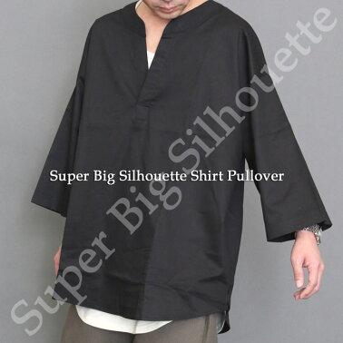 『ビッグな個性派シルエット!』綿素材でロングシーズン爽やかに!!ビッグシルエットシャツプルオーバー☆プルオーバーメンズシャツプルオーバービッグシルエットメンズビッグシャツボックスシャツVネックシャツゆったり個性的8分袖シャツメンズ8分袖