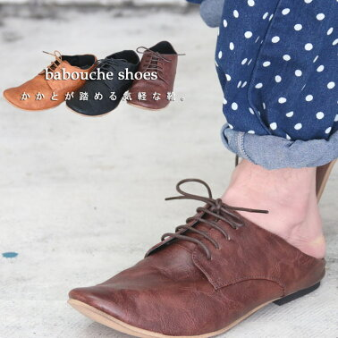 『2WAYバブーシュ!』かかとが踏める気軽な1足!!バブーシュシューズ☆バブーシュメンズバブーシュシューズかかと踏める靴レースアップシューズメンズバブーシュメンズキャメルダークブラウンブラック靴PUレザーメンズファッション