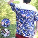 『手書き風なお洒落!』SS!!花柄ラフTシャツ☆ Tシャツ 花柄 メンズ 花柄Tシャツ メンズ 切り替えTシャツ 前後切り替えTシャツ 夏服 メンズ 夏 涼しい 個性的 ゆったり感 手書き風デザイン リゾートTシャツ メンズ リゾートコーデ メンズ [M便 1/1]