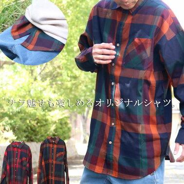 https://image.rakuten.co.jp/woodwhichflows/cabinet/img26/wo-0084.jpg