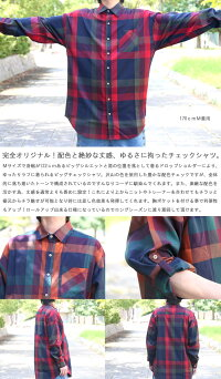 https://image.rakuten.co.jp/woodwhichflows/cabinet/img26/wo-0084_1.jpg