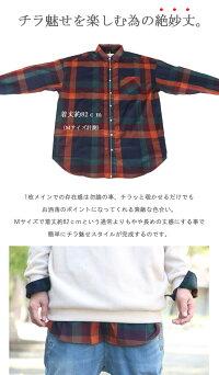https://image.rakuten.co.jp/woodwhichflows/cabinet/img26/wo-0084_3.jpg