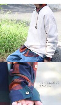 https://image.rakuten.co.jp/woodwhichflows/cabinet/img26/wo-0084_5.jpg