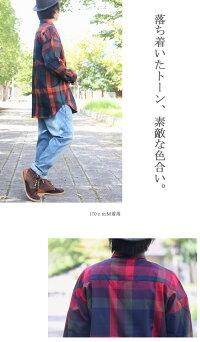 https://image.rakuten.co.jp/woodwhichflows/cabinet/img26/wo-0084_8.jpg