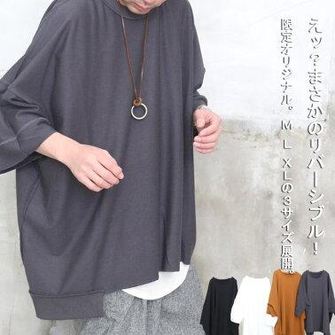 https://image.rakuten.co.jp/woodwhichflows/cabinet/img28/wn-011.jpg