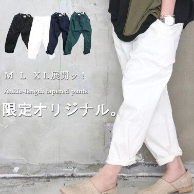 https://image.rakuten.co.jp/woodwhichflows/cabinet/img28/wn-014.jpg
