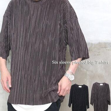 『新鮮な上品素材!』SS!!6分袖プリーツビッグトップス☆[M便1/1]プリーツTシャツメンズ6分袖TシャツメンズビッグTシャツメンズビッグシルエットTシャツ夏服メンズ夏涼しい個性的ゆったりトップス6分袖