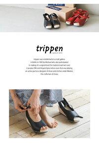 trippen(トリッペン)
