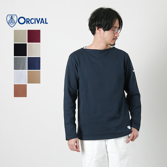ORCIVAL(オーシバル/オーチバル)COTTON LOUND BOATーNECK