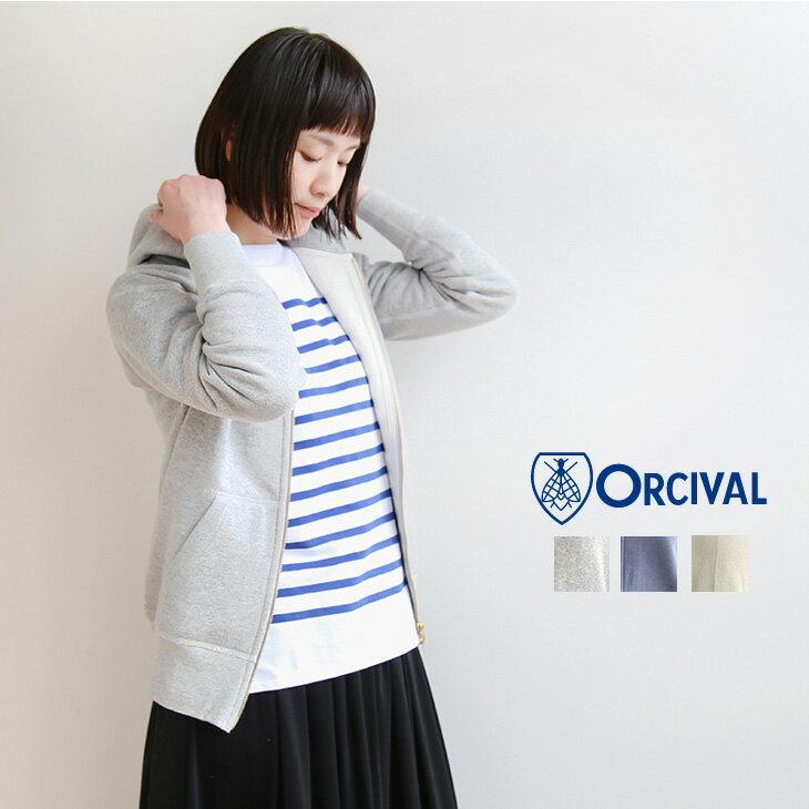 ORCIVAL オーシバル パーカーのサイズ感を口コミから探ってみた!