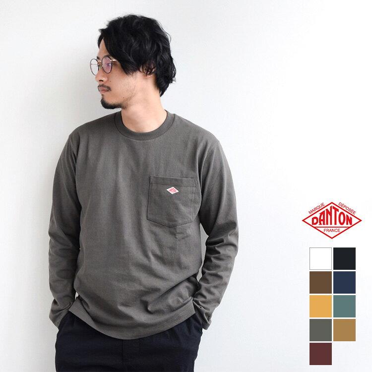 DANTON/ダントン/長袖ポケットTシャツ