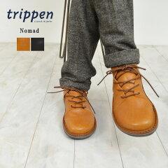 靴 メンズ靴 ブーツ レースアップ trippen トリッペン(NOMAD-WAW) trippen(トリッペン)Men'...