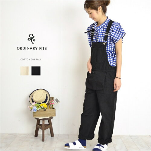 [OM-P054]Ordinary fits(オーディナリーフィッツ)COTTON OVERALL/オーバーオール/サロペット【ゆう...