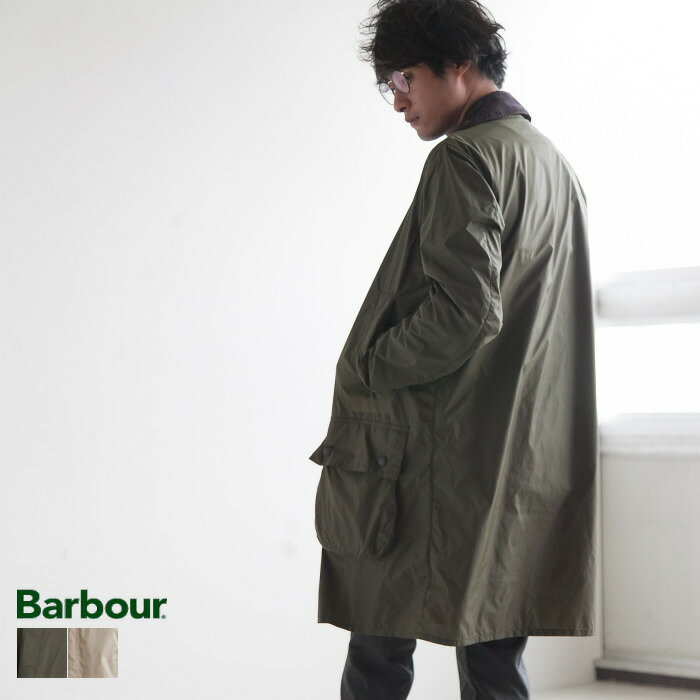 (MCA0339)Barbour(バブアー)Border SL Nylon(スリムフィットナイロンボーダー/コート)【送料・代引き手数料無料】【ゆうパケット対象外】K