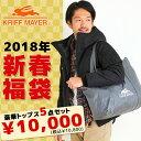 ◇KRIFF MAYER(クリフメイヤー)メンズ2018年福...