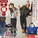 ◇KRIFF MAYER(クリフメイヤー)キッズ2018年福...