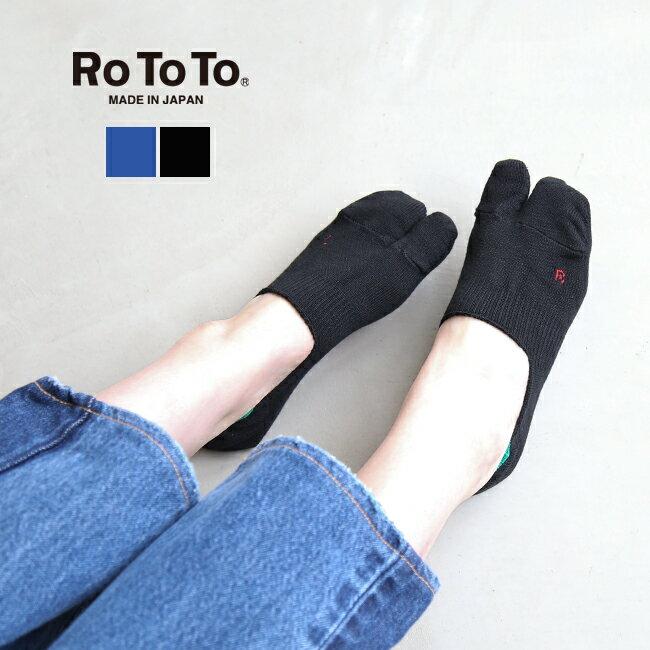 靴下・レッグウェア, 靴下 37R1297RoToTo()RIFT SOCKSoNF42011159