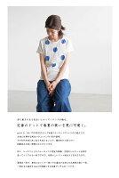 30/1TOP杢天竺ビッグ半袖クルーネックTシャツ