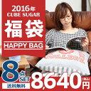 CUBE SUGER キューブシュガー レディースファッション その他 福袋 HAPPY PACKCUBE SUGAR 2016...