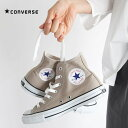◇[1CL128] converse(コンバース)2018S/S限定カラーCANVAS ALL ST...