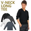 メンズ ロング Vネック Tシャツ フライス地 T/C ( M/ L/...