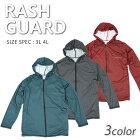メンズラッシュガード(3L/4L)3色rashguardUVカット紫外線カット海川湖プール水泳サーフィン日焼防止日焼対策紫外線対策