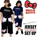 Hello Kitty 半袖ジャージ上下セット シャドーストライプ地 3サイズ( M/ L/ LL ) カラー2色 ハローキティ キティ ジャージ 上下セット レディース あす楽対応
