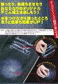 【リメイ君】デニム・ジーンズのリメイクが簡単に出来る!テレビや雑誌で話題のリメイクン