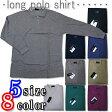 ポロシャツ 長袖 鹿の子 無地 8色 5サイズ(M/L/LL/3L/4L) (ps34800) メンズ 紳士 【あす楽対応】