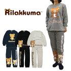 Rilakkumaリラックマレディース裏起毛スウェット上下セット(M/L/LL)(64807)ルームウェアファッション可愛い女の子暖かいパジャマ【あす楽対応】