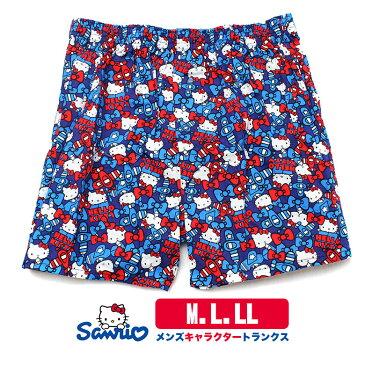 Hello Kitty ハローキティ キティ トランクス M L LL パンツ メンズ 綿100% 青 ブルー 赤 レッド 可愛い かわいい 下着 キャラクター サンリオ キャラクター キティちゃん