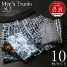 (パンツ10枚セット)6Lサイズ2枚組×5パック柄メンズトランクス前開きパンツ安心の綿100%下着/肌着/インナー