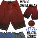 メンズ スイムウェア【4510/ドットタイプ】3L/4L 3色から 水着/紳士/海パン