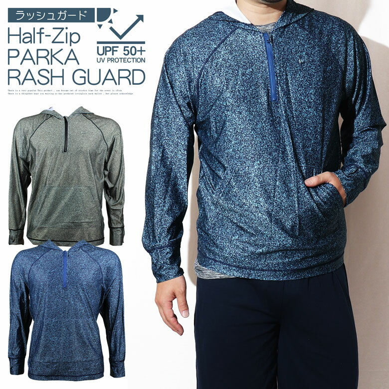 メンズファッション, 水着  1000 rashguard zip UV UV