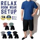 部屋着メンズルームウェアジムスポーツウェア運動大きいサイズ大きいTシャツ薄い薄手パンツ無地シンプル3色ズボンメンズレディース大きめ(M/L/LL)(m-hs92510)ボトムス