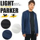 メンズUVカット&吸水速乾パーカー3カラー3サイズ(M/L/LL)吸水速乾速乾吸汗速乾UVカットパーカー無地