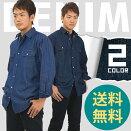 デニムシャツ綿100%3サイズ(M/L/LL)2色より