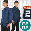 デニムシャツ綿100%2サイズ(3L/4L)2色よりメンズ/紳士/男性