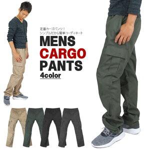 カーゴパンツ カーゴ メンズ パンツ 無地 薄手 ウエストゴム サイドポケット T/C 大きいサイズ S M L LL 黒 ブラック ベージュ カーキ ゆったり 作業 作業服 作業着 太め あす楽