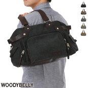 【予約】2月17日頃発送予定新作レインボーキャンバス2wayトートバッグ帆布バッグレディースカバンボストンコットンバッグショルダーバッグ2way鞄カバンシンプルA4サイズIpadも収納カジュアルフォーマルマザーバッグ軽量軽い1泊旅行メンズ