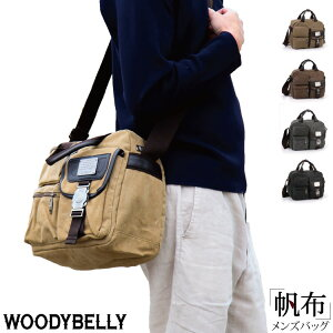 WOODYBELLY ショルダーバッグ メンズ 帆布 キャンバス おしゃれシルバープレート 斜め掛け 斜めかけバッグ 大容量収納 軽量軽い 通学 通勤 男性 レディース プレゼント 肩掛けバッグ 旅行用 肩掛けカバン 鞄 かばん 父の日 母の日