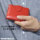期間限定2200円→50%OFF 1100円 カードケース レディース 本革 大容量 スリム 小さい ...