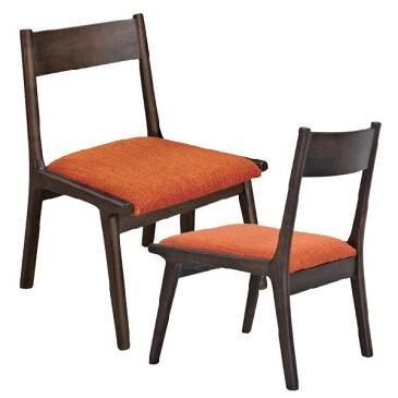 ダイニングチェアー 2脚セット ブラウン茶 木製 シック 食堂椅子 食堂チェアー 食卓チェアー 食卓椅子 カウンターチェアー いす イス カフェチェアー