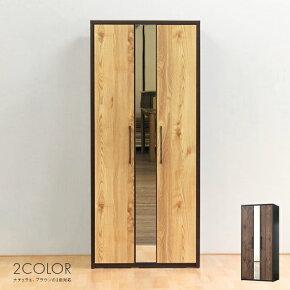 木製北欧80cm幅ワードローブ国産品日本製完成ブラウン送料無料