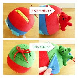 ベビートイスマイルキッズベアボール【おもちゃ布のおもちゃ布製出産祝い誕生日赤ちゃんベビー知育玩具0歳1歳2歳3歳】
