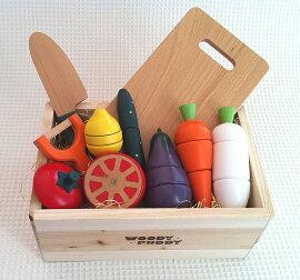【木のおもちゃままごと】はじめてのおままごとサラダセット(木箱入り)【木製木のおもちゃままごと木製玩具知育玩具出産祝い人気おままごと】